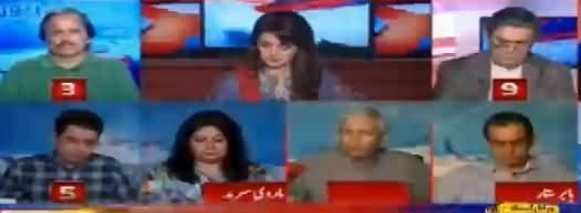 Report Card (Nawaz Sharif Ke 12 Sawalat) - 25th August 2017