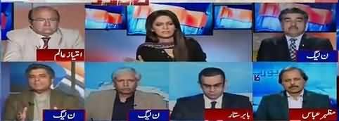 Report Card (Nawaz Sharif Ke Khilaf Faisla) - 22nd February 2018