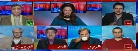 Report Card (Nawaz Sharif Ki Adlia Per Tanqeed) - 15th February 2018