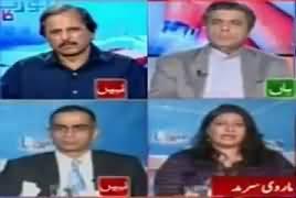 Report Card (Nawaz Sharif Ki Wapsi Ka Raasta Khul Gaya?) – 22nd September 2017