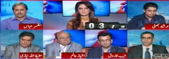 Report Card (Nawaz Sharif & Maryam Nawaz Criticism on Judiciary) - 8th November 2017