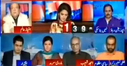 Report Card (Nawaz Sharif Refused To Resign) - 14th July 2017