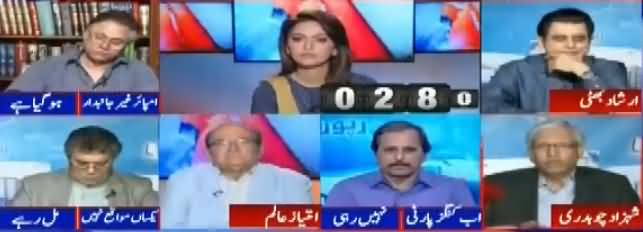 Report Card (Nawaz Sharif's Allegations of Rigging Before Elections) - 9th April 2018
