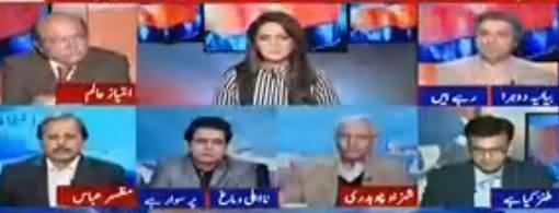 Report Card (Nawaz Sharif's Criticism on Judiciary) - 4th December 2017