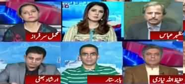 Report Card (Nawaz Sharif's Health And Politics) - 15th November 2019