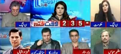 Report Card (Nawaz Sharif's Health, PTI VS PMLN, Who Is Right?) - 14th November 2019