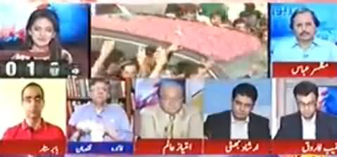 Report Card (Nawaz Sharif's Rally) - 9th August 2017