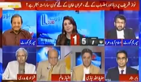 Report Card (Nawaz Sharif Under Pressure Due to Panama?) - 20th October 2016