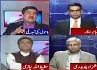 Report Card (Nawaz, Zardari & Imran in London) – 14th April 2016