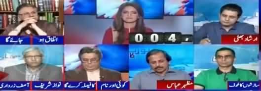 Report Card (Nigran Wazir e Azam Kaun Hoga) - 22nd May 2018