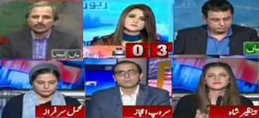 Report Card (No Cooperation Between Govt & Opposition) - 30th November 2019