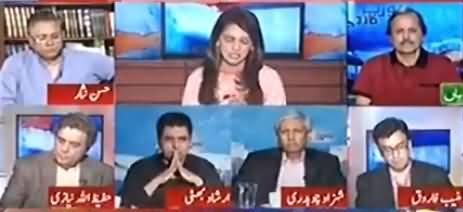 Report Card (No Zardari No Movement) - 28th August 2017