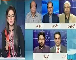 Report Card On Geo News – 1st September 2015