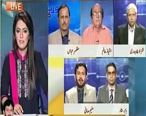 Report Card (PMLN & PPP Political Relations) – 31st August 2015