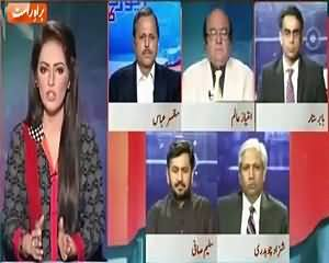 Report Card On Geo News – 7th September 2015
