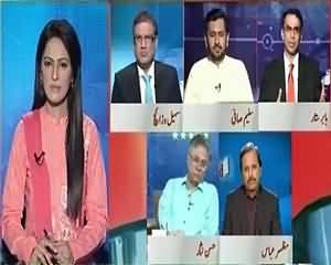 Report Card On Geo News (Discussion on Latest Issues) – 25th June 2015