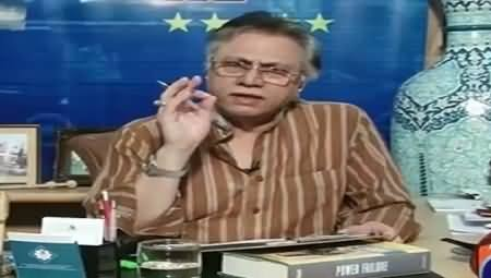 Report Card On Geo News (Discussion on Latest Issues) – 4th August 2015