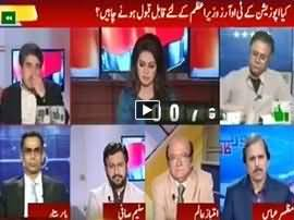 Report Card (Opposition Agrees On TOR's) - 3rd May 2016