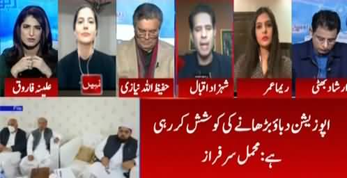Report Card (Opposition Decides to Take Part in Senate Elections) - 24th December 2020