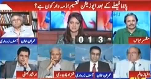 Report Card (Opposition Divided After Panama Verdict) - 25th April 2017