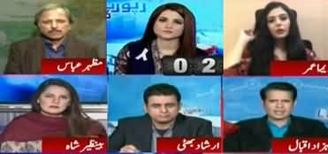 Report Card (Opposition Response on Army Chief Extension) - 28th November 2019