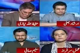Report Card (Pakistan Ka Kashmir Ke Sath Izhar e Yakjehti) – 30th August 2019