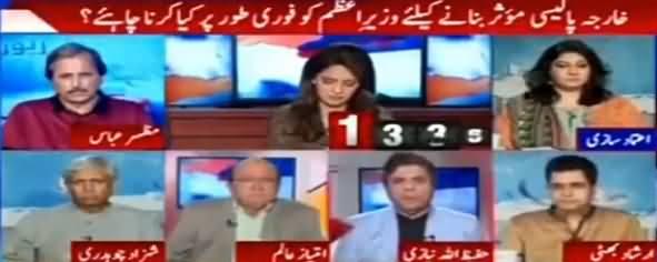 Report Card (Pakistan Ki Kharja Policy) - 30th June 2017