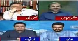 Report Card (Pakistan Ki Maeeshat Aur Qarze) – 9th July 2019
