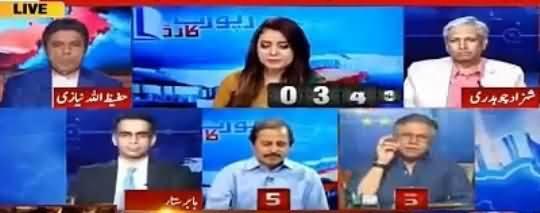 Report Card (Pakistan Mein Jamhoriyat Ka Mustaqbil) - 19th July 2016