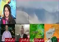 Report Card (Pakistan Mein Khaufnaak Zalzala) – 26th October 2015