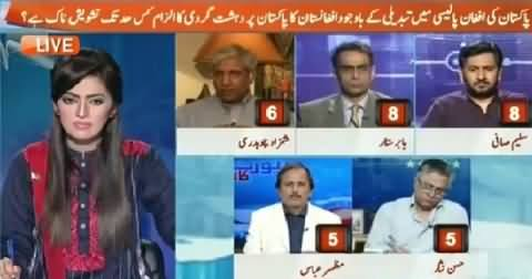 Report Card (Pakistan's Afghan Policy) – 11th August 2015
