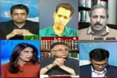 Report Card (Pakistan's Decision About India) - 31st March 2021