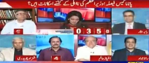 Report Card (Panama Case, Can PM Be Disqualified) - 19th April 2017