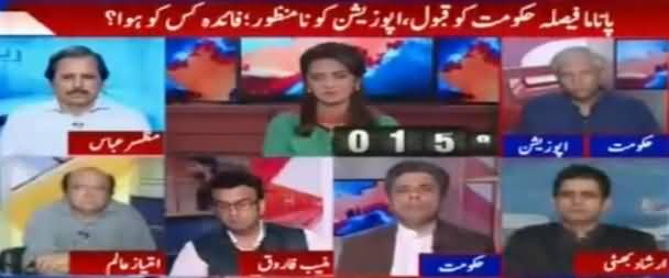 Report Card (Panama Case Ka Faisla, Faida Kis Ko?) - 21st April 2017