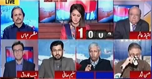 Report Card (Panama Case Ka Faisla Kya Hoga) - 6th December 2016