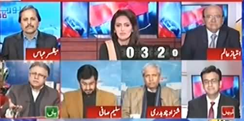 Report Card (Panama Case, Kamzoor Ya Mazboot) - 11th January 2017