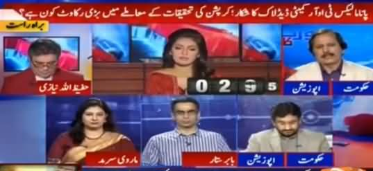 Report Card (Panama Committee Deadlock on TORs) - 27th May 2016
