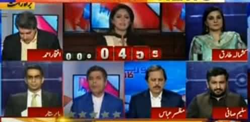 Report Card (Panama Leaks After Shocks) - 22nd April 2016