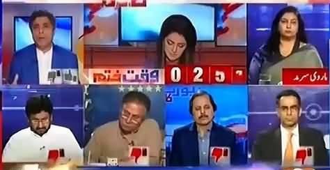 Report Card (Panama Leaks, Kia Issue Hal Hone Ko Hai?) - 18th May 2016