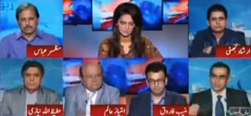 Report Card Panel's Analysis on Nawaz Sharif And Maryam Nawaz Criticism on Judiciary