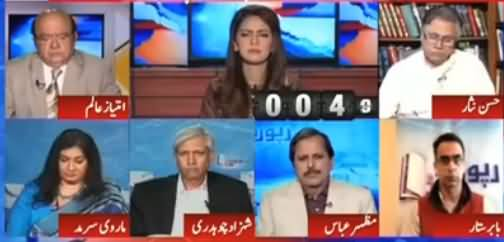 Report Card Panel's Views on Sharjeel Memon's Arrest And Release