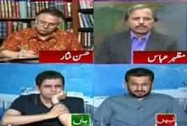 Report Card (Parliament Session on Kashmir Issue) – 7th August 2019