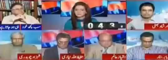 Report Card (Party Chorne Walon Per Nawaz Sharif Ki Tanqeed) - 10th April 2018