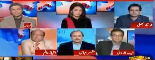 Report Card (Peoples Party Ki Position) - 5th December 2017