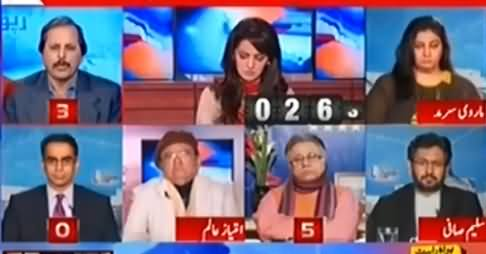 Report Card (Performance of Military Courts) - 18th January 2017
