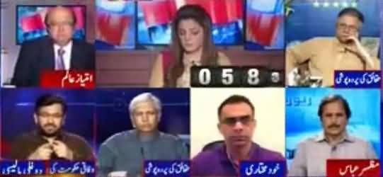 Report Card (Performance of PTI Govt in KPK) - 2nd August 2016