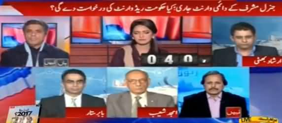 Report Card (Pervez Musharraf's Arrest Warrants) - 10th February 2017