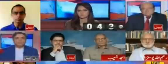 Report Card (Pervez Musharraf's Statement) - 3rd August 2017