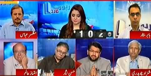 Report Card (Pervez Musharraf Statement About Democracy in Pak) - 3rd October 2016