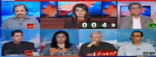Report Card (Pervez Rasheed Statement) - 18th August 2017